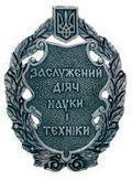http://ippi.org.ua/sites/default/files/120px-zaslnauki_1_0.jpg